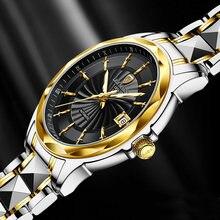 Оригинальные брендовые наручные часы lige Мужские автоматические