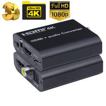 Uhd 4k hdmi extrator de áudio divisor hdmi para toslink spdif conversor de áudio coaxial adaptador hdmi para hdmi + áudio digital