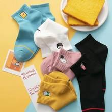 Socks children's short tube socks Summer Cotton tide Korean Japanese lovely anti odor versatile solid socks