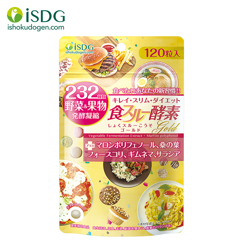 ISDG Gold Enzyme Weight Loss Slimming Products Plant Essence Ferment Supplement Natural Astaxanthin.120 Counts