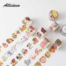1pcs/1lot Washi Masking Tapes Animal strawberry cake Decorative Adhesive Scrapbooking DIY Paper Japanese Stickers 5m