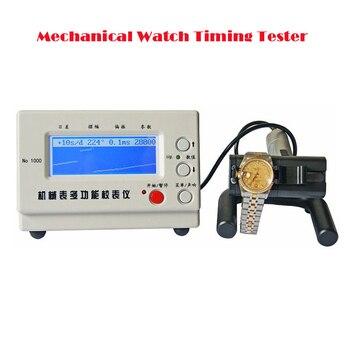 Reloj Mecánico y probador de bolsillo máquina de distribución de reloj multifunción Timegrapher n. ° 1000 reparadores de herramientas de reparación de relojes