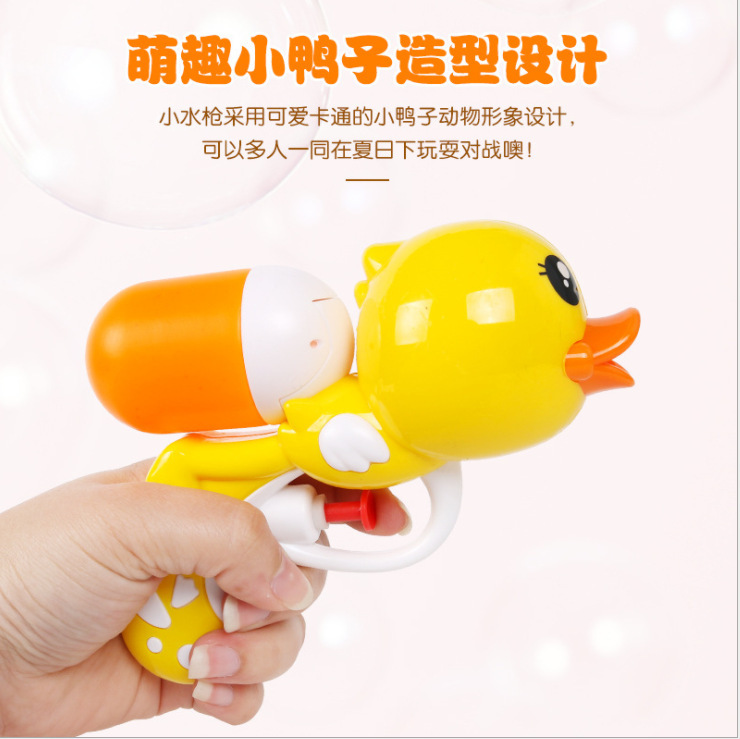 Children Beach Toys Boys And Girls Baby Play Water Play With Water Outdoor Bath Swimming Little Duck Cartoon Water Gun