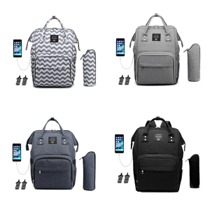 Многофункциональная сумка для подгузников Lequeen, вместительный рюкзак с usb-зарядкой, сумка для мам, рюкзак для подгузников для кормления, дет...