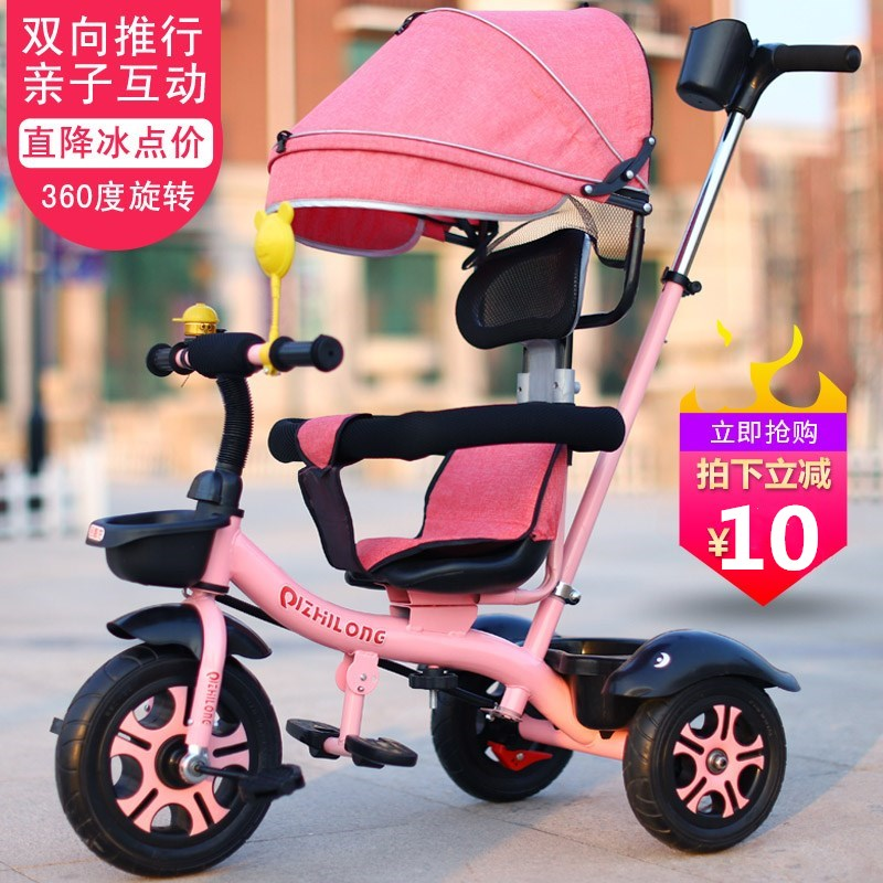 Adjustable Children's Tricycle Trolley Children's Trolley 1-3-6 Year Old Children's Bicycle Large Light Baby's Bicycle