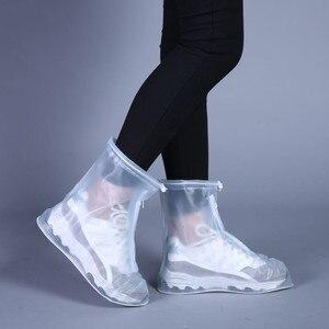 Новинка; Многоразовые водонепроницаемые непромокаемые резиновые сапоги; Нескользящие мужские и женские ботинки; Размеры S/M/L/XL/XXL