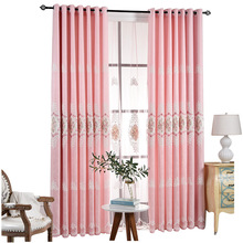 Modern European Simple Embroidered Pink Princess Style Shade Curtains for Living Dining Room Bedroom.