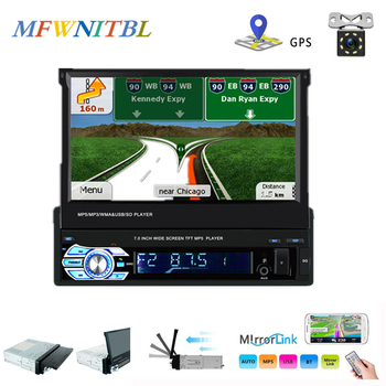 "LTBFM 1din Car Radio GPS Player 7"" HD Retractable Touch Screen Car Stereo Universal Autoradio FM Video Player MP5 Bluetooth USB"