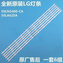Tira de LED para iluminación trasera de lámpara HD para LG 50LA6200 50LA6205 50LA6208 50LN5100 50LN5130 50ln5200 ua ub, juego de barras para televisión, bandas LED