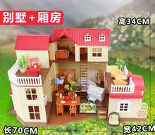 Japanese animationForest family forest animal villa mini set DIY toy simulation furniture toy girl play house toy family model