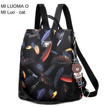 Large Capacity Backpack Fashion Anti-theft Women Backpacks High Quality Waterproof Oxford Women Backpack Fashion Bear Keychain