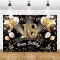 Laeacco золотые черные воздушные шары блестящие 18 16 20 30 40 50 60 День Рождения Вечеринка пользовательский фон праздничный Постер фото фон