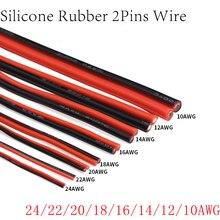 1 mètre 2 broches Ultra doux Silicone caoutchouc cuivre fil électrique 10 12 14 16 18 20 22 24 AWG bricolage lampe connecteur câble noir rouge