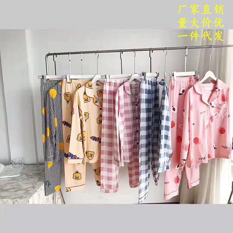 WOMEN'S Suit Spring And Autumn Long Sleeve Online Celebrity INS Fresh Pajamas Two Pieces Trousers Pink And Blue Plaid Duck Peach