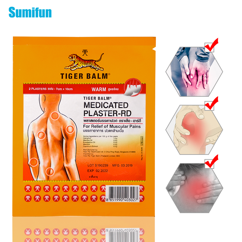 2Pcs Sumifun Thailand Tiger Balm Capsicum And Cool Medical Plaster Rheumatism Arthritis Pain Relief Patch Herbal Medical Plaster