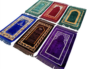Image 5 - Children prayer mat Kids Islamic Prayer Rug Janamaz Muslim Salah Namaz Sajadah Mat 35×60CM