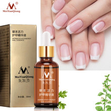 Traitement fongique des ongles soins des pieds Essence ongles pied blanchissant orteil ongles élimination des champignons Gel Anti-Infection Paronychia Onychomycosis(China)