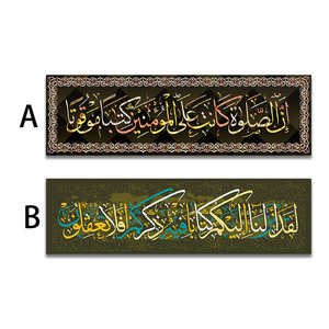 Image 5 - BANMUบทคัดย่อภาพวาดผ้าใบโปสเตอร์และพิมพ์อิสลามประดิษฐ์ตัวอักษรHome Decorภาพผนังศิลปะสำหรับรอมฎอนมัสยิดตกแต่ง