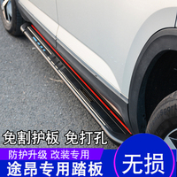 High Quality aluminum Car Running Boards Auto Side Step Bar Pedals for Volkswagen teramont/Atlas 2017 2018 2019 Car styling Chromium Styling    -