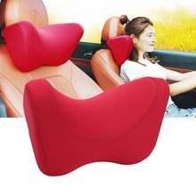 Подголовник для автомобиля подушка шеи сиденье стул авто пена