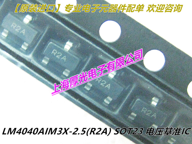 Envío Gratis 100 unids/lote LM4040AIM3X 2.5 LM4040AIM3X LM4040AIM3 LM4040AI LM4040A LM4040 SOT23 3 stock