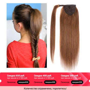 Hairpieces Ponytail Human-Hair-Extensions Machine-Made Brazilian Brown Clip-In 14--To-22-Light