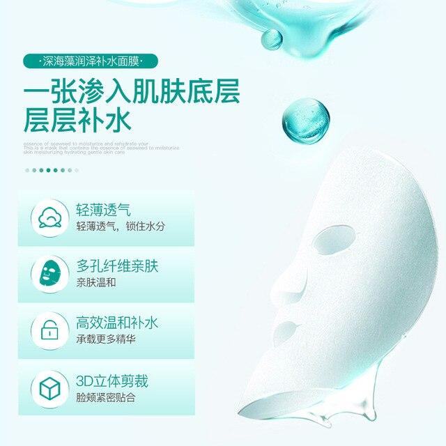 5PCS Seaweed Face Mask Algae Alginate Moisturizing Whiten Korean Facial Skin Care Shrinkage Pores Oil-control Beauty Masks 4