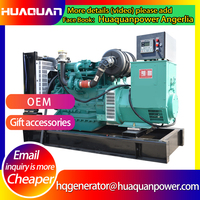 china famous brand engine 50kw self running magnetic motor disel generator for sale