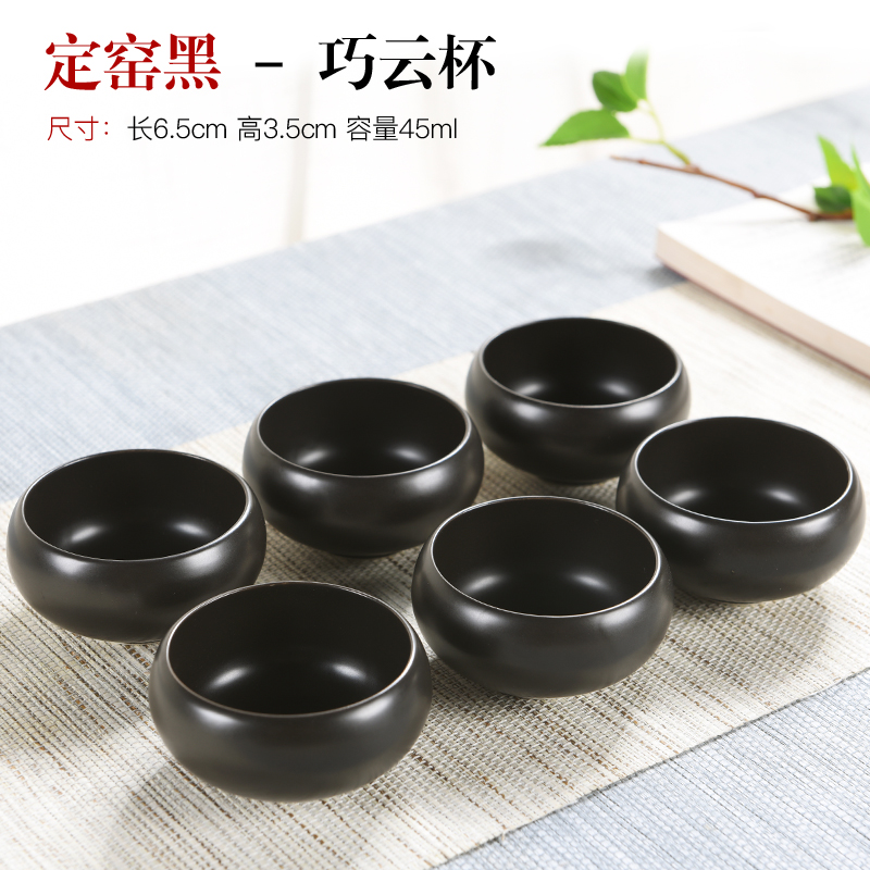 Outdoor Chinese Kung Fu Tea Set Ceramic 6 Mini Cup Travel Camping Mountaineering Tea Set Household Chinese Tea Ceremony MM60CJ