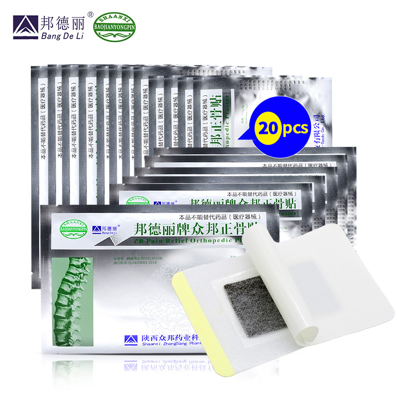 20 pcs Chinese Medical Patch ZB Pain Relief Orthopedic Plaster for Joint Tiger Balm Knee Back Muscle Pain Hyperplasia Arthritis