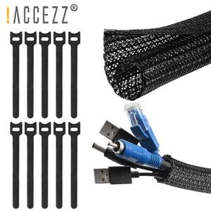 Image 1 - ! ACCEZZ Dropship 12 Pcs כבל שרוול חוט המותח קליפ מטען Organzier PET להרחבה ניילון שרוול ניהול כבל הגנה