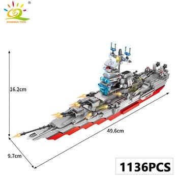 """Конструктор HUIQIBAO """"Трансформер - военный корабль"""", 8 в 1 3"""