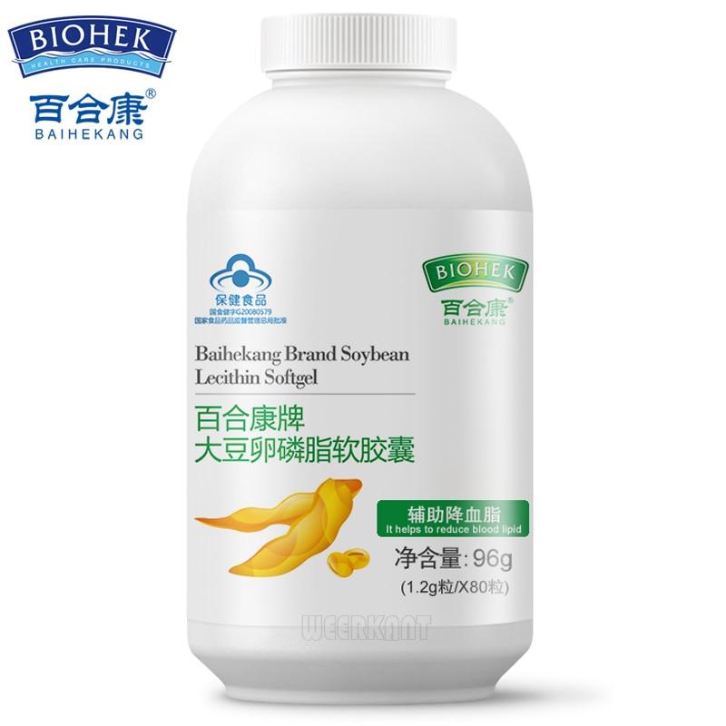 Best Liquid Soy Lecithin Softgel Supplement 1200 Mg 80 Softgels For Sale