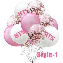 15 sztuk/zestaw 12 cali lateksowe balony Bangtan Boys balon różowe złoto balon do konfetti połączenie koncert strona dekoracji