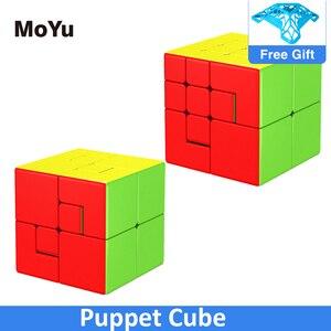 Newest 2020 MoYu Puppet 2x2 3x3 Bandaged Magic Cube Meilong 2x2x2 3x3x3 Cubo Magico Mixup Speed Cube Puzzle Challenge Kids Toys
