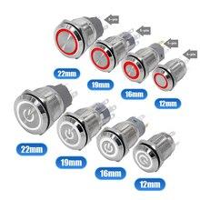 12/16/19/22mm metal push button switch ring lamp power symbol Waterproof LED light self-lock self-reset button 5v 12v 220v red