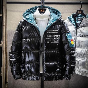 new winter men windbreaker parka casual oversize zipper jacket hooded thicken and warm hooded outwear coat large size 5xl Shiny Winter Coat Men 2020 New Casual Thicken Parka Outwear Waterproof Warm Coat Hooded  Plus Size 3XL