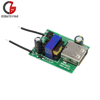 12V to 5V DC-DC Step Down Buck Converter 24V 36V 48V 72V Isolated Power Supply Trasnformer Car Battery Charger Voltage Regulator image