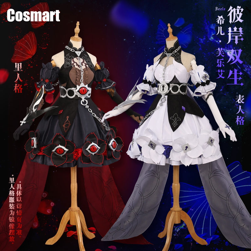 [Pre-sale] Anime Honkai Impact 3 Seele Vollerei Twins New Skin Version 3.5 Battle Suits Lolita Dress Cosplay Costume Halloween C