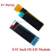Display-Module Bare-Screen OLED SSD1306 Arduino 128X32 I2C LCD Driver IIC for White/blue