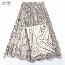 Latest african sequined lace fabric 5 yards/pcs french laces fabrics high quality tulle embroidery materials for prom dress