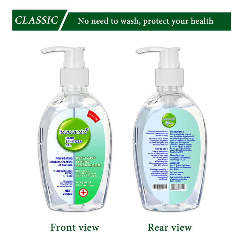200/70ml Disinfectant Hand Sanitizer Anti-epidemic Hand Sanitizer Disinfection And Sterilization  Medical Hand Sanitizer New