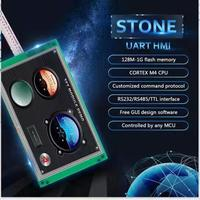 7.0 Inch HMI TFT LCD Display Module with Contriller +Progrram+Touch Monitor +UART Serial Interface
