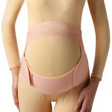 Ремни для беременных женщин пояс живота женский поддержки бандаж