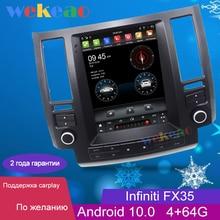 Wekeao縦画面テスラスタイル10.4 アンドロイド10.0インフィニティfx FX35 FX45車dvdプレーヤーカーラジオのオートgpsナビゲーション4グラム