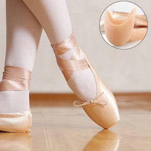 2020 new Adult Kids Ballet Pointe Shoes nude/Red Satin Girls Women Professional Dance Shoes With Ribbons Silicone Toe Pad