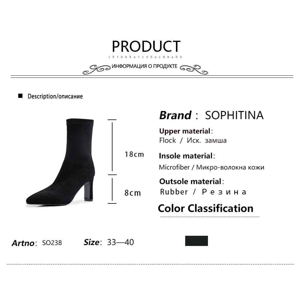 SOPHITINA klasik moda kadın botları kış yeni seksi sivri burun inek süet el yapımı ayakkabı sıcak özel kare topuk çizmeler SO238