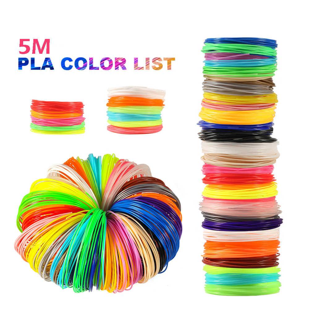 พลาสติกสำหรับ 3D ปากกา 5 เมตร PLA 1.75 มม.3D เครื่องพิมพ์ Filament วัสดุการพิมพ์ Extruder อุปกรณ์เสริมสีดำสีขาวเส้นใย