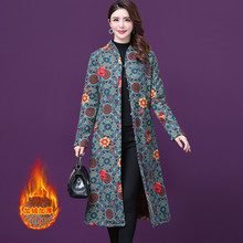 2020 New Cotton Coats Women's Winter Parkas Clothes National style Printing Plus