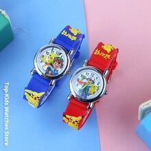 Часы Детские кварцевые для девочек и мальчиков, Мультяшные 3d-часы для студентов из резины, наручные